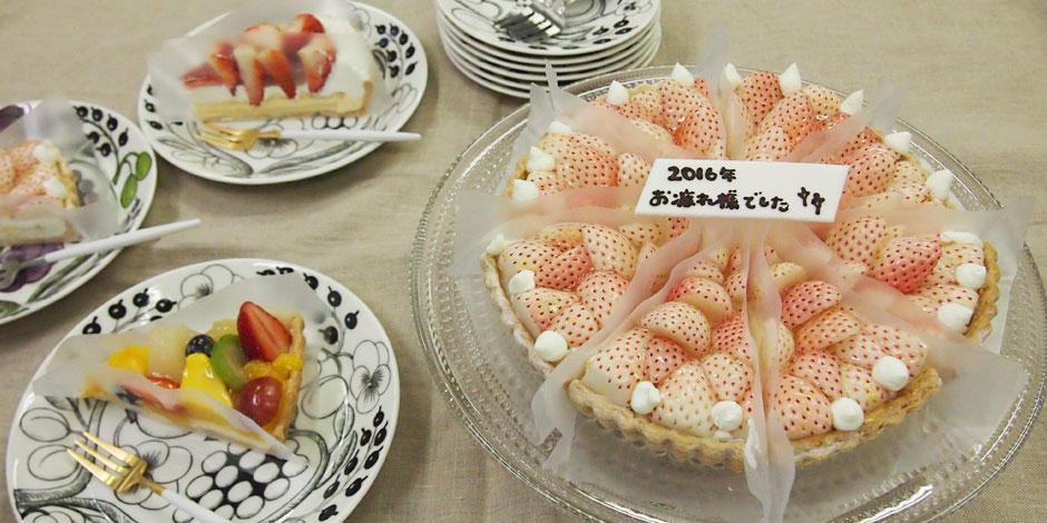 プロキッチン納会はあのケーキ