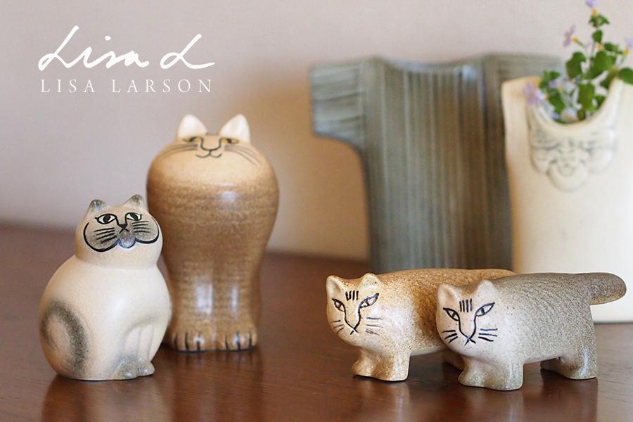 リサ・ラーソンに沢山のネコたちが仲間入り!