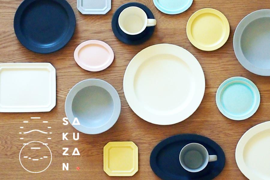 春の準備は食卓から。SAKUZANの和食器が発売になります!