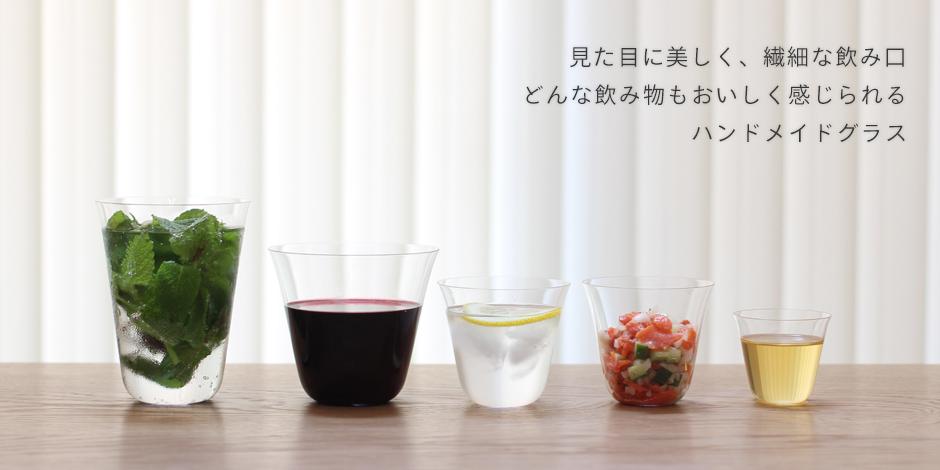 家飲みが楽しくなるおしゃれなグラス