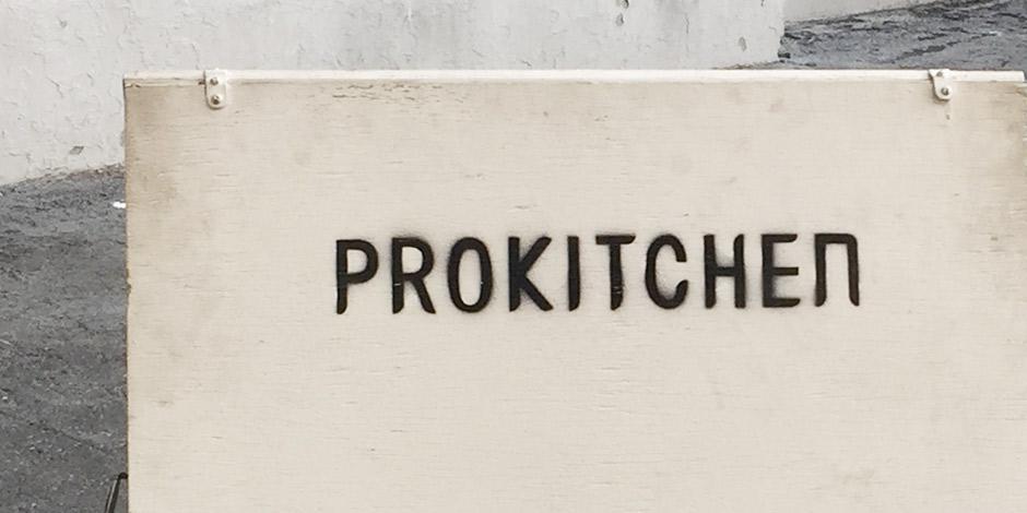復活!プロキッチンアウトレット販売会のお知らせ
