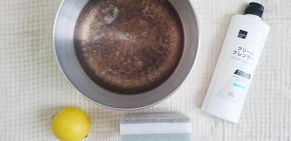 真っ黒なアルミ鍋を復活させてみました。