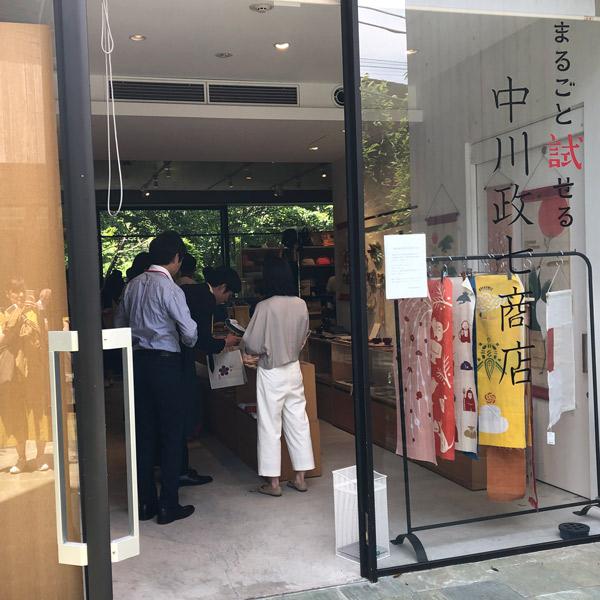 中川展示会へ行って来ました&人気アイテムご紹介!
