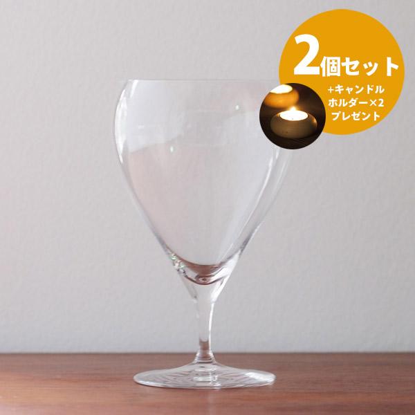 【2個セット】木村硝子店 バンビ 11oz ワイン