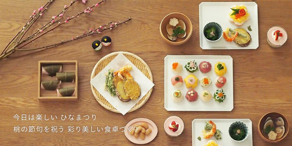 食器と料理道具の専門店/自分らしく暮らしをみがく プロキッチン